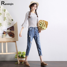 Spring autumn jeans 2019 new Korean fashion high waist jeans plus size jean femme ripped jeans women jeans loose straight pants