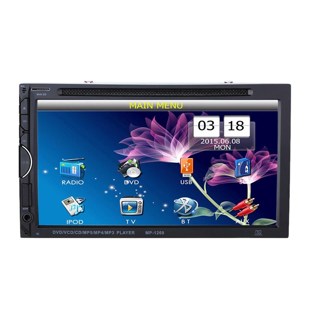 Универсальный 7-дюймовый Автомобильный Электронный Авторадио 2 DIN Автомобильный DVD-плеер, красивый интерфейс Мультимедиа FM для Фольксваген