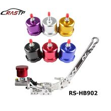 RASTP-Colorful Drift Hydraulic Handbrake Oil Tank For Hand Brake Fluid Reservoir E-brake RS-HB902 цена