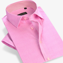 Summer 2017 Men's Pink Geometric Short sleeve Dress Shirts Slim Fit 100% Cotton Male Famous Brand Formal Business Casual Shirts