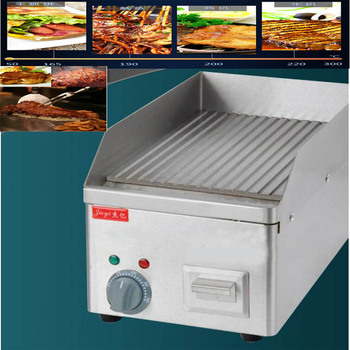 FY-250A Stainless steel Wave Plate beefsteak cooking tool teppanyaki  machine food Electricity  frying pan 1pc