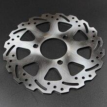 цена на Universal 220mm 260mm motorcycle Floating brake disc Modified Motorcycle brake disc For BWS Harley Honda Yamaha Suzuki Kawasaki