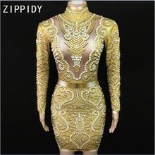 рукава платье золото празднование