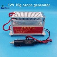 12V car 10g ozone generator car disinfection machine car sterilization ozone smoke odor odor formaldehyde haze pm2.5
