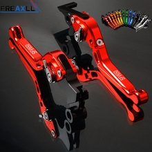 For Suzuki SFV650 GLADIUS 2009 2010 2011 2012 2013 2014 2015 CNC Motorcycle Brake Clutch Levers Foldable Extendable Adjustable цена