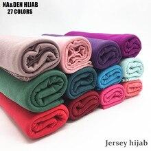 Модное Джерси шарф шаль хлопок простая эластичность шарфы Макси хиджаб длинный мусульманский хиджаб обертывание длинный размер глушитель 10 шт./партия