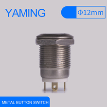 12MM with LED Momentary Flat/High Round Push Button Switch 6V/24V/220V Metal Waterproof Switches auto reset 4 pins V006