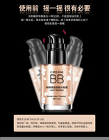 Natural Flawless BB Cream Whitening Moisturizing Concealer Nude Foundation Makeup Face Beauty