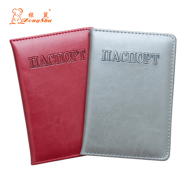 Russian new oil red Business Card Holder Passport Cover PU Leather Embossing  Passport Holder Protector Wallet 1acb73df482b