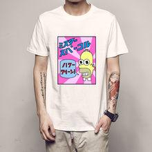 b9f2764bf6 Popular T Shirt Men Sparkle-Buy Cheap T Shirt Men Sparkle lots from ...
