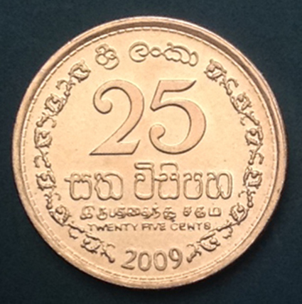 Sri Lanka Sri Lanka 25 Cents Km141 Unc Coin Asia Currency Asien