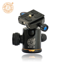 QZSD Q02 Aluminum Camera Tripod Ball Head Ballhead With Quick Release 1/4″ Screw Plate For DSLR Camera Tripod