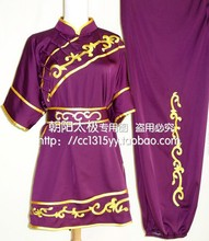 Customize Chinese wushu uniform Kungfu clothing Martial arts suit exercise embroidered for women men boy children girl kids