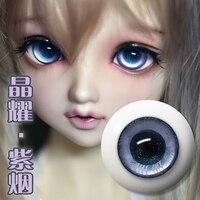 Cateleya Bjd sd doll with eye boutique glass eyeball imitation resin eye crystal purple