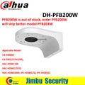 Dahua suporte dh-pfb200w indoor wall mount bracket suporte da câmera dome ao ar livre câmera ip pfb200w bracket frete grátis