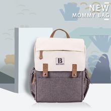 Большой емкости Мягкий подгузник сумки молния мать путешествия рюкзаки сумки для мам беременных женщин детские подгузники кормящих подгузников сумки