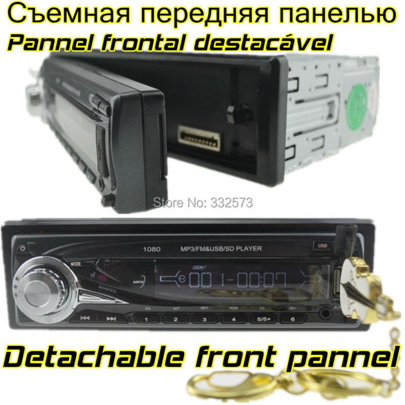 2015 new Car Radio Player Detachable front panel MP3 FM/USB/SD/1 Din/remote control/USB port 12V Car Audio stereo anti-theft