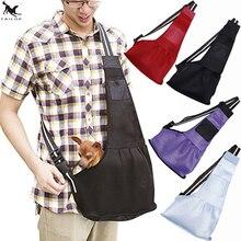 TAILUP Pet Carrier Bag Slings Summer Breathable Pet Dog Carrier Bag Shoulder Bag for Small Dog Puppy Cat Travel BagTote PP026