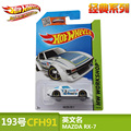 diecast metal fast and furious car model Alloy car scale models 1/64 scale diecast car miniatures hot wheels