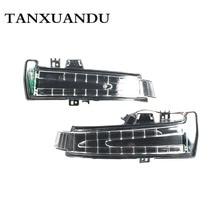 Светодиодный светильник с зеркальным поворотом на дверь, световая лампа для BENZ A B C E S CLASS W204 W212 W221 GLA X156 CLA C117 A2129067401