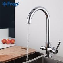 FRAP кухня Современный Смеситель хромированный фильтр кран для питьевой воды Кухня Раковина кран холодной и горячей воды кран