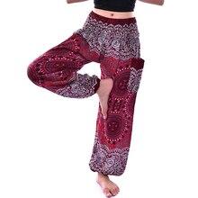 2018 Női nyári nyári hosszú nadrág laza indie népzene Boho Harem nadrág Baggy Hippie cigány nyomtatott rugalmas derék lámpás nadrág Új
