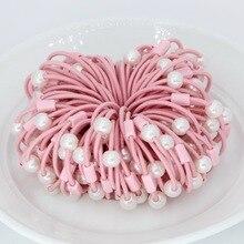 Isnice 50 шт. DIY жемчужные аксессуары для волос для девочек, детские резинки розового цвета,, резинка для волос в виде конского хвоста, повязка на голову