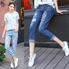 2017 summer fashion loose jeans women large size jeans with high waist elastic waist jeans femma hole jeans pants