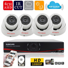 SUNCHAN 4CH HD CCTV Security Camera System 2.0MP 1080P Home Video Surveillance DVR Kits 4G Mobile View 1TB HDD