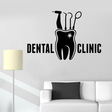 Dental clinic logo autoadesivo della parete della decalcomania disegno dentista offerta window sticker dental care autoadesivo della parete del vinile staccabile 2YC4