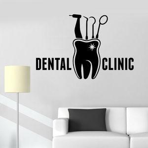 Image 1 - Dental clinic logo autoadesivo della parete della decalcomania disegno dentista offerta window sticker dental care autoadesivo della parete del vinile staccabile 2YC4