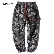 Tsingyi Fashion Graffiti Camo Pant Hip Hop Jeans Camouflage Mens joggers Drawstring Hombre Men's Straight Pants Plus Size S-5XL