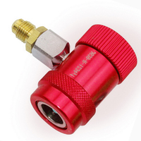 1/4 SAE Connector 1 Piece/Pair R1234yf For Jaguar/Land Rover Red/Blue High/Low Side Manual Coupler Car Air Conditioning System