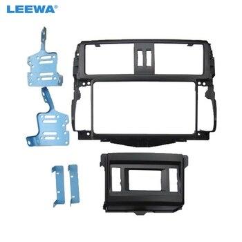 LEEWA voiture 2Din stéréo Radio Fascia cadre adaptateur pour Toyota Prado GXL réaménagement Kit de montage tableau de bord cadre panneau garniture # CA4897
