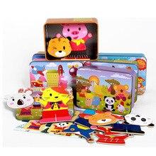 Купить с кэшбэком Iron Box Magnetic Puzzle Wood Puzzle Educational Baby Toys Intelligence Montessori Wooden Magnet Puzzle Box for Children