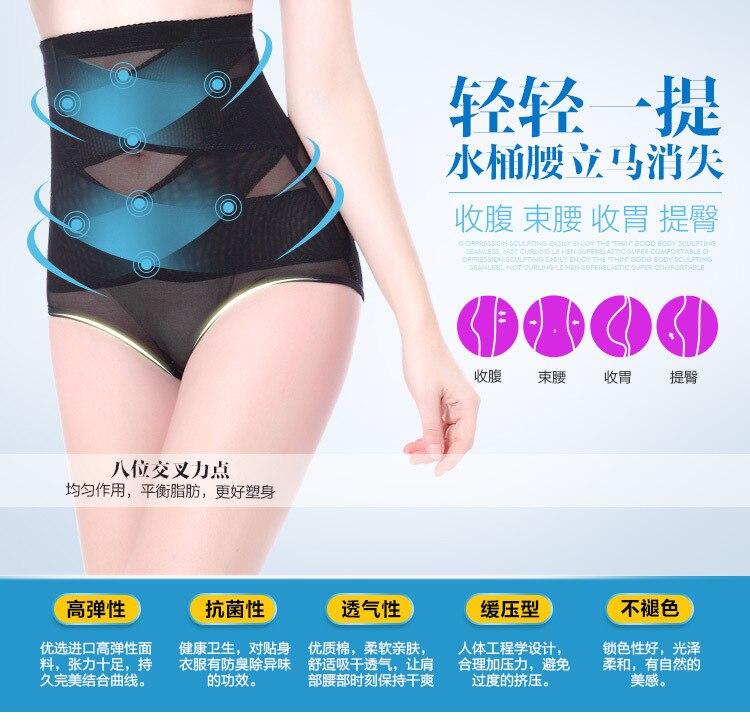 Sexy Women Body Girdle Breathable Ultrathin Tight bellyband Waist Belt Vest Mesh Corset Slimming Body Shaping Band Belt (3)