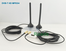 HD MPEG4 DTV Box for our Car DVD player only fit our Car DVD