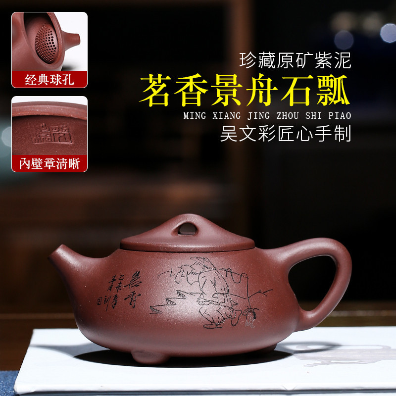 Yixing special stone gourd ladle pot wholesale are recommended by the manual ball hole water a undertakes the teapotYixing special stone gourd ladle pot wholesale are recommended by the manual ball hole water a undertakes the teapot