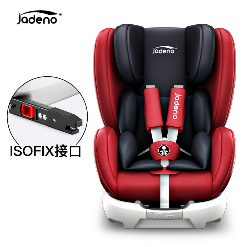 Child Car Safety Seat Baby Car Boost Seat Safety Chair Isofix Latch Five-point Harness Convertible Car Seats for Kids 0~12Y factory direct sales multifunctional baby child car safety seat kids adjustable removable five point harness chair seat 9 m 12 y