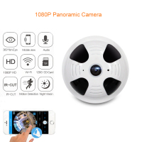 BabyKam 360 Degree Panoramic Camera HD Wireless WiFi IP Camera 1080P 1 44MM Lens Fisheye 2MP