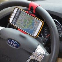 Car steering wheel phone holder adjustable Car Mount Holder Clip Buckle for iPhone Samsung Phone Huawei Mobile GPS