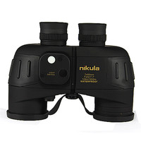 Nikula 7x50 бинокль телескоп telescopio binoculo Компасы дальномер проблеск Ночное видение ремень координировать начиная тонкой