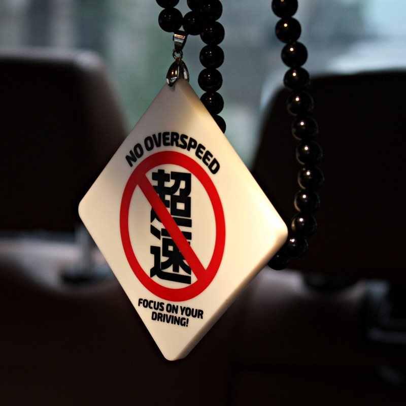 JDM Acrylic Car Pendant NO SMOKING NO DRINKING Warning Sign Car Charm Rear  View Mirror Accessories Dangling Beaded Auto Decor