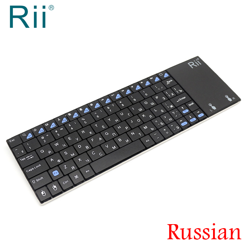 Original Rii i12 2.4G Wireless Mini English/Russian Keyboard with Multi-Function TouchPad for PC/Laptop/Android TV Box цена и фото