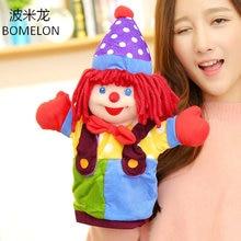 Купить с кэшбэком 37cm Clown Hand Puppets Large Buffoon Plush Doll Children Figure Baby Toys Parent-child Toys Storytelling Props Children Gift