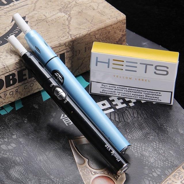 Оригинальный цилиндрический Форма набор электронной сигареты SMY Pluscig V10 сигареты 900 мА/ч, Батарея электронная сигарета для табака сухой, электронная сигарета, испаритель