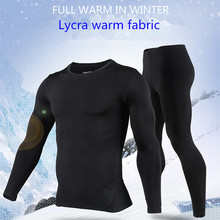 Male cold-proof sports set of underwear underpants and outside sport fast drying clothing pants breathable ride cloth warm suits