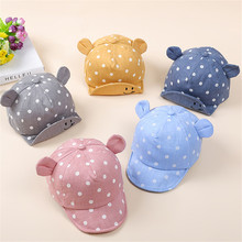 DreamShining/11 цветов; детская шапка; летние дышащие шапки для девочек и мальчиков; солнцезащитные шапки в горошек с ушками; детские вязаные шапки; аксессуары для малышей