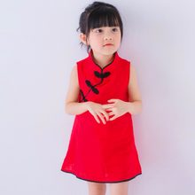 1a08974ed23ae Popular Chinese Classic Style Dress-Buy Cheap Chinese Classic Style ...