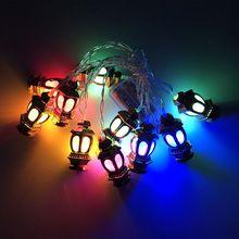 1.65m 10 أضواء ستريو أضواء القصر LED عيد مبارك ديكور سلسلة أضواء رمضان كريم اكسسوارات الديكور حفلة